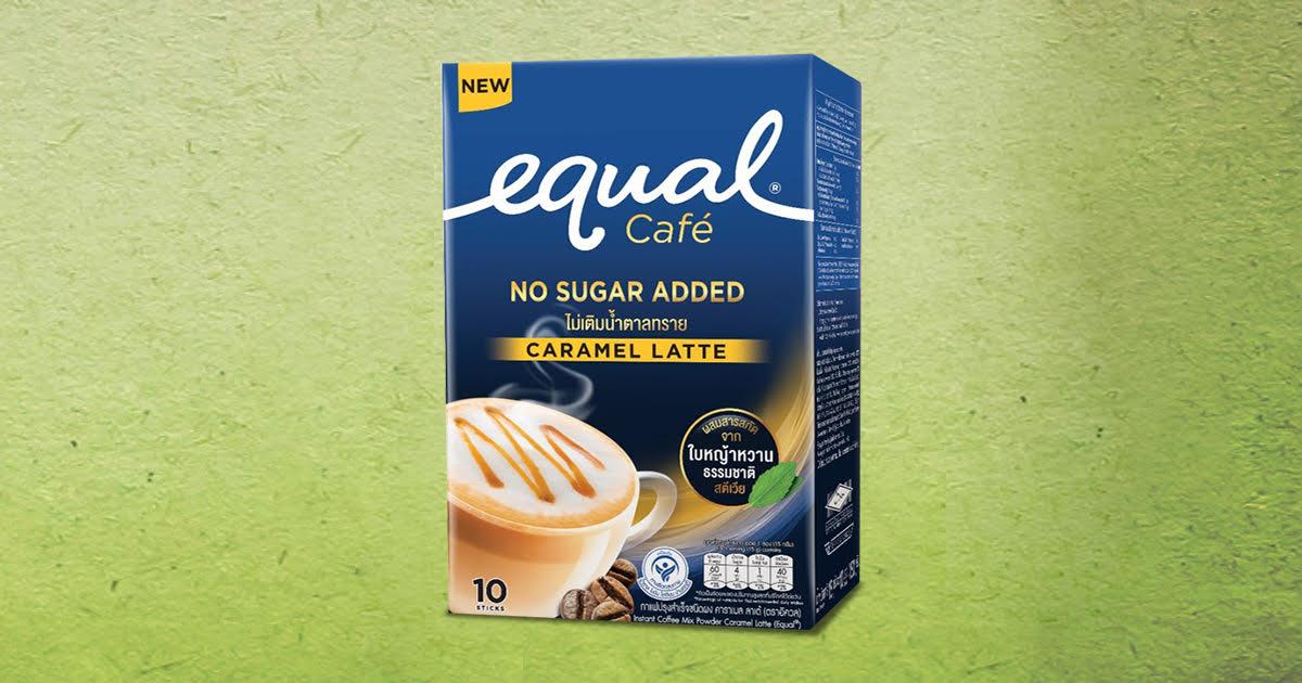 EQ_cafe_caramel_latte