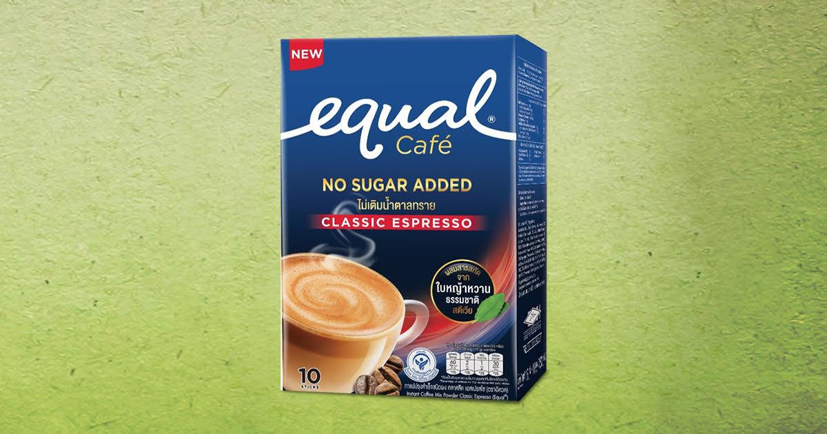 EQ_cafe_classic_espresso